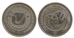 Жетоны для торговых и развлекательных автоматов 5 копейки 2004 года цена стоимость монеты украины